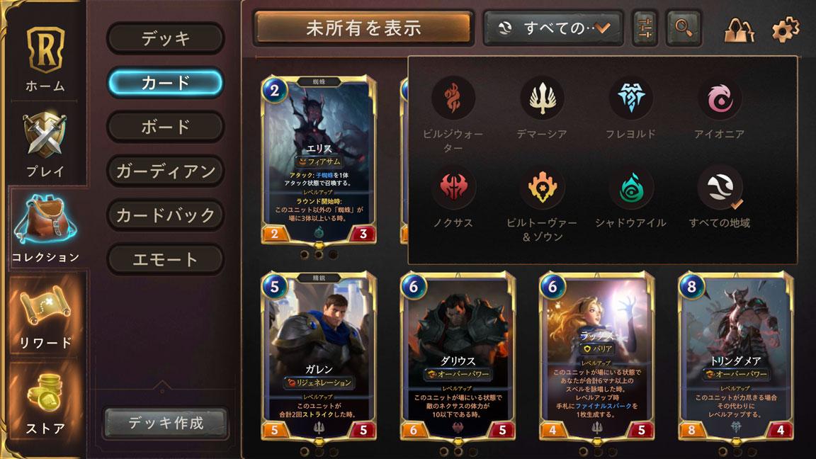 Screenshot_20200503-163900