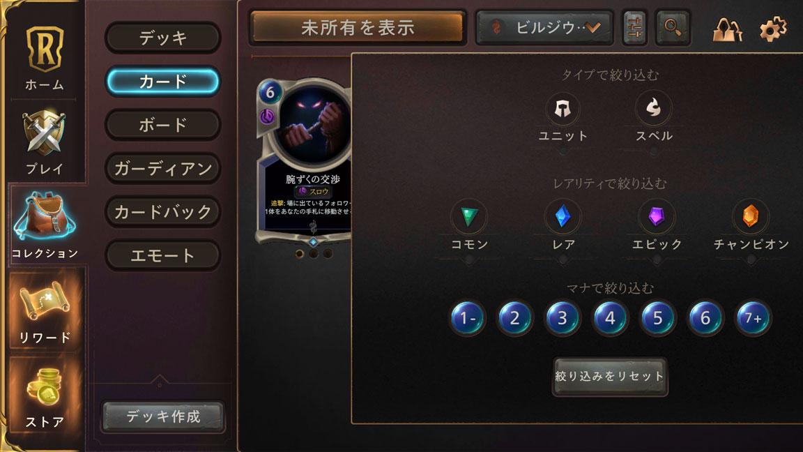Screenshot_20200503-163906