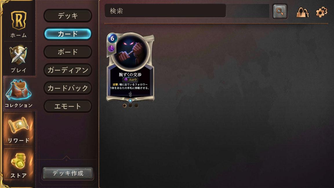 Screenshot_20200503-163911