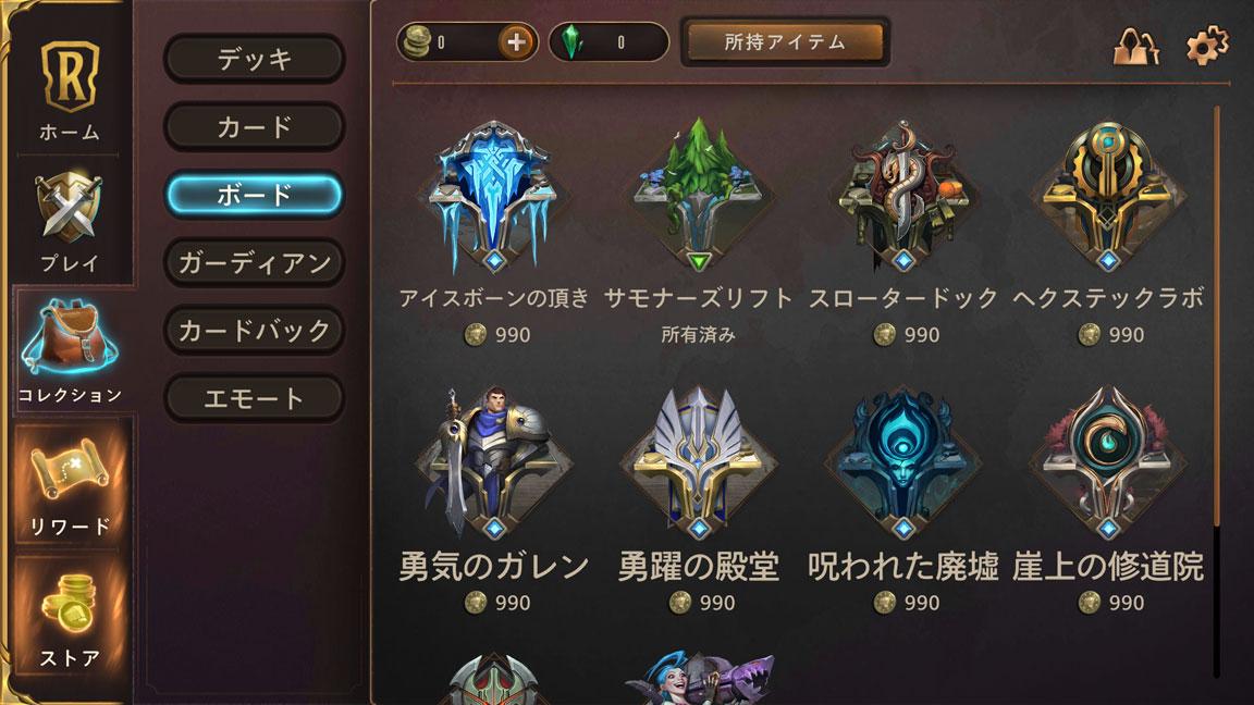 Screenshot_20200503-163916