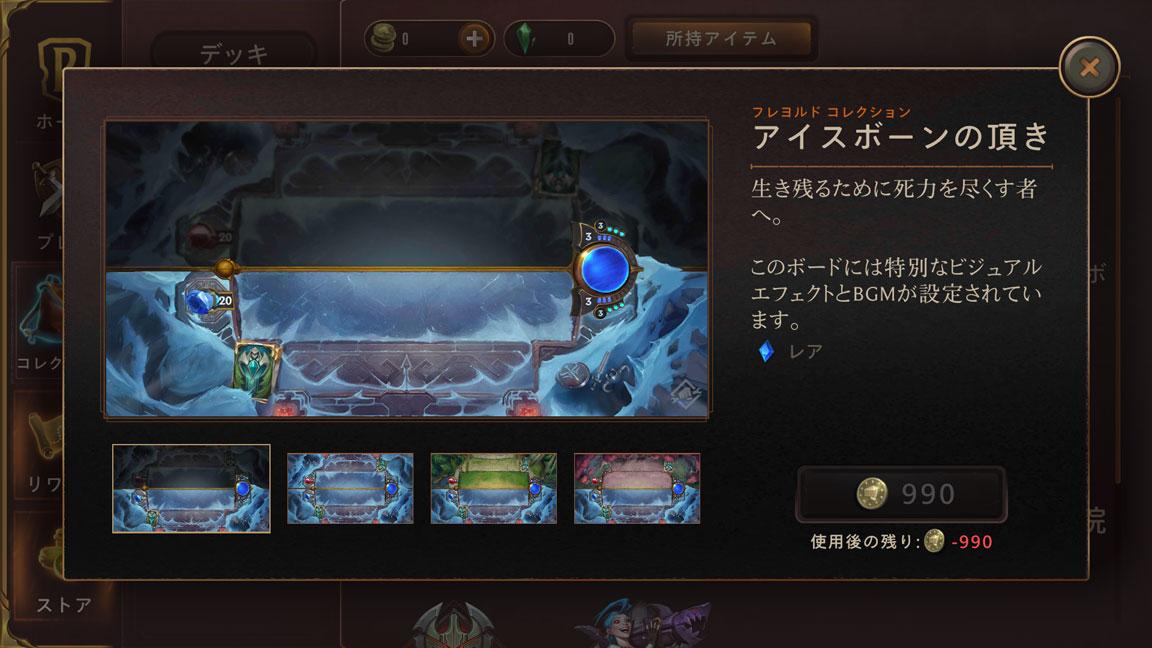 Screenshot_20200503-163921