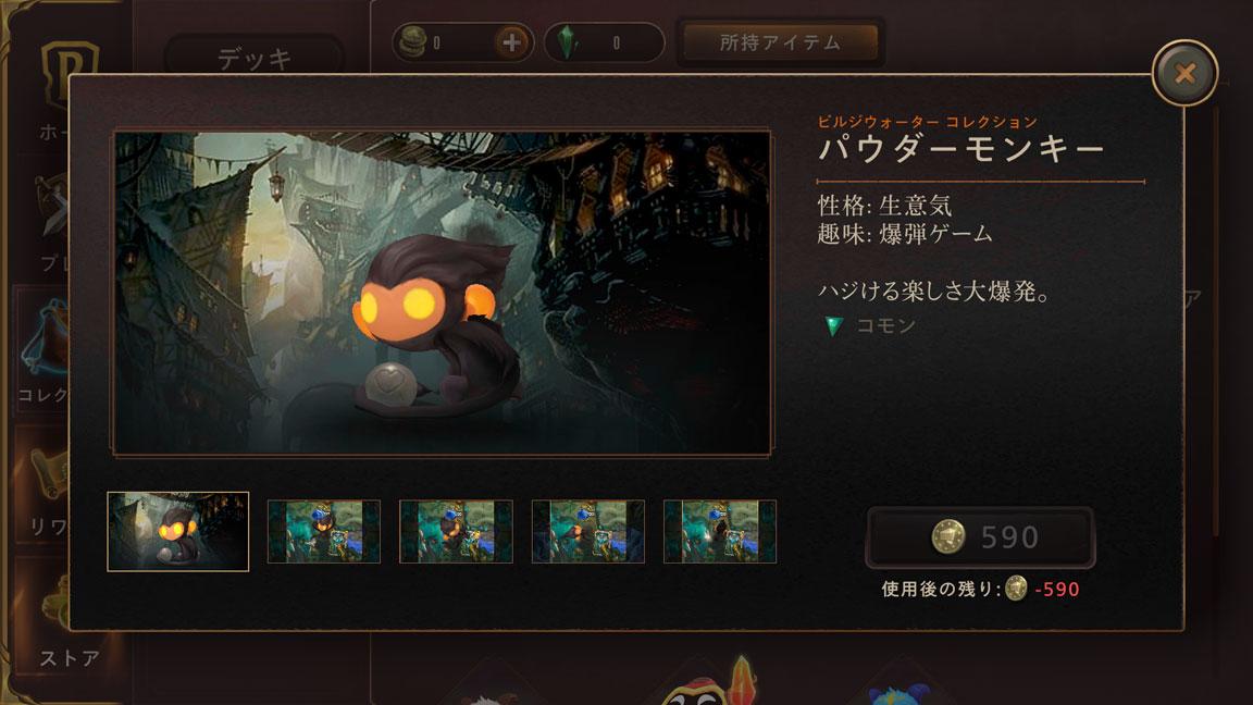 Screenshot_20200503-163936
