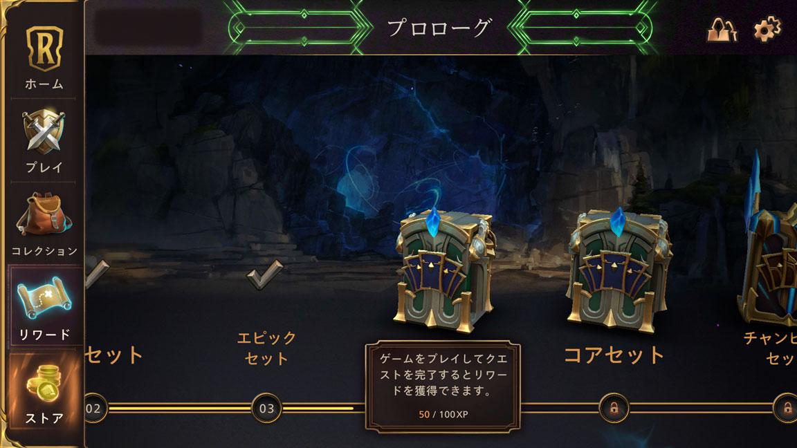 Screenshot_20200503-164019