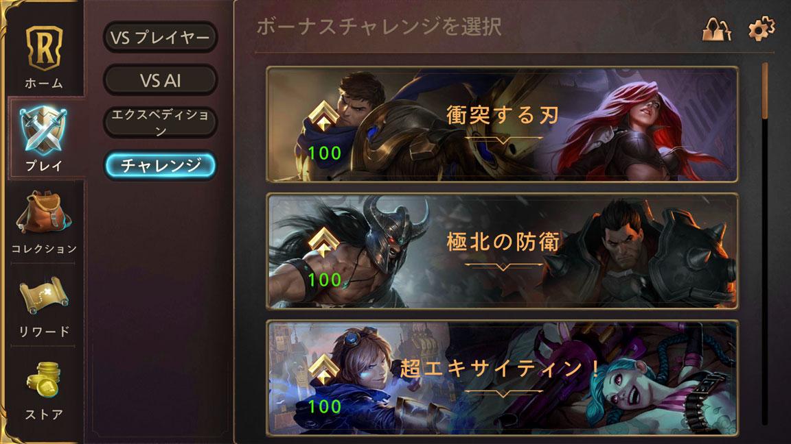 Screenshot_20200503-164221