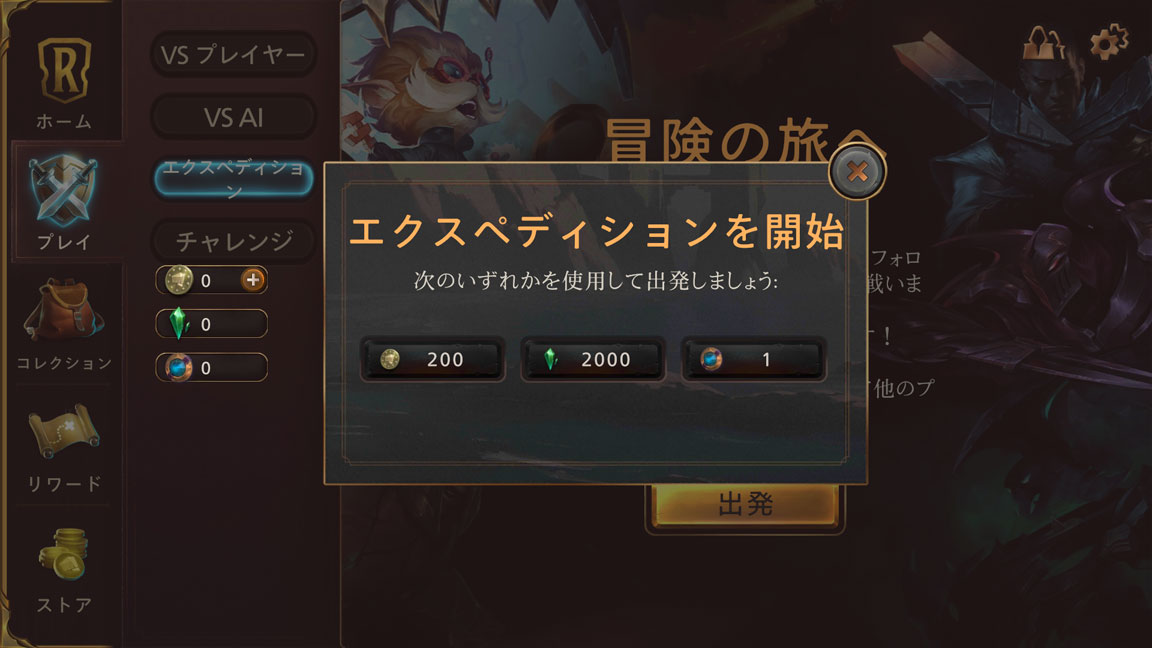 Screenshot_20200503-164242