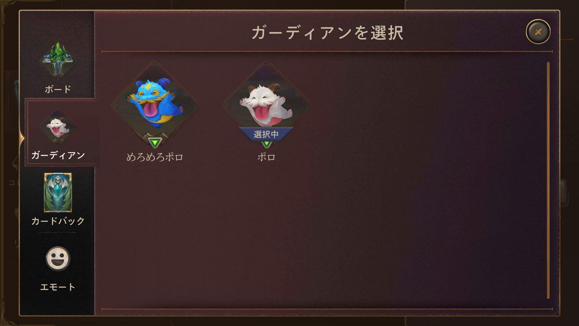 Screenshot_20200503-164259