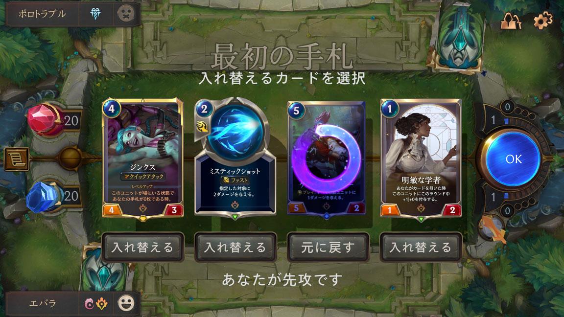 Screenshot_20200503-164426