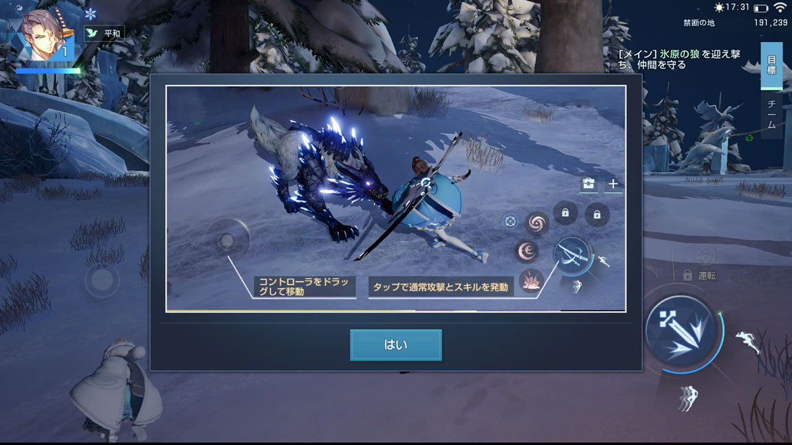 Screenshot_20200503-173125