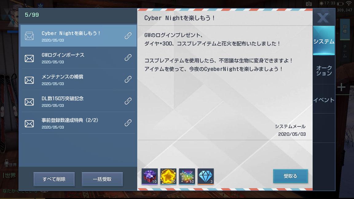 Screenshot_20200503-173334