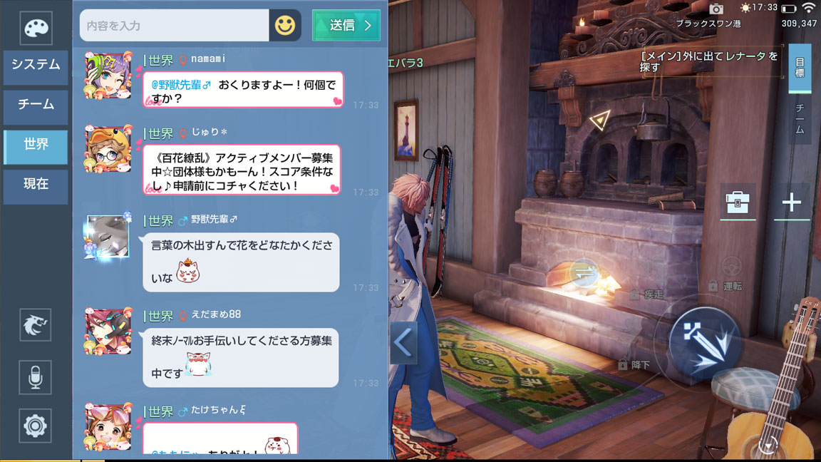 Screenshot_20200503-173408