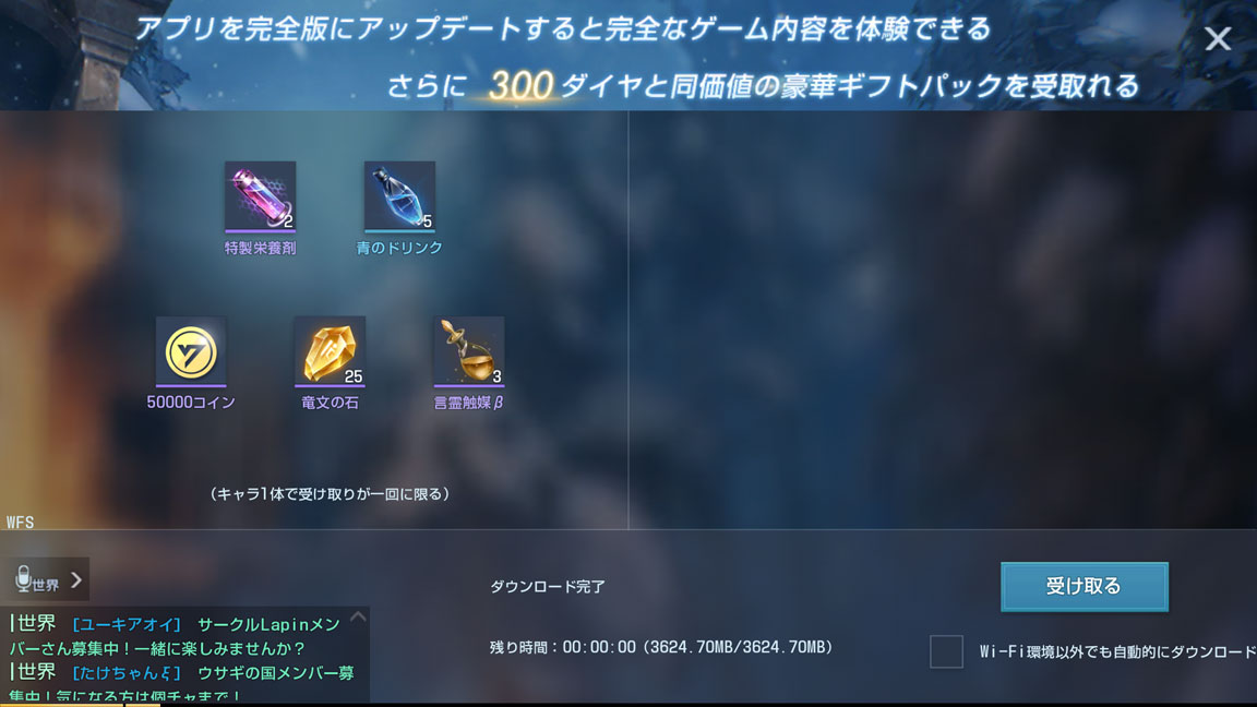 Screenshot_20200503-173600