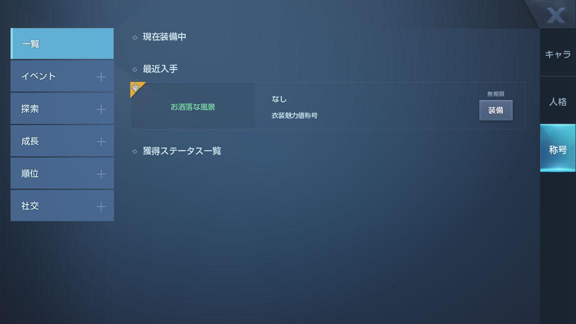 Screenshot_20200503-173643
