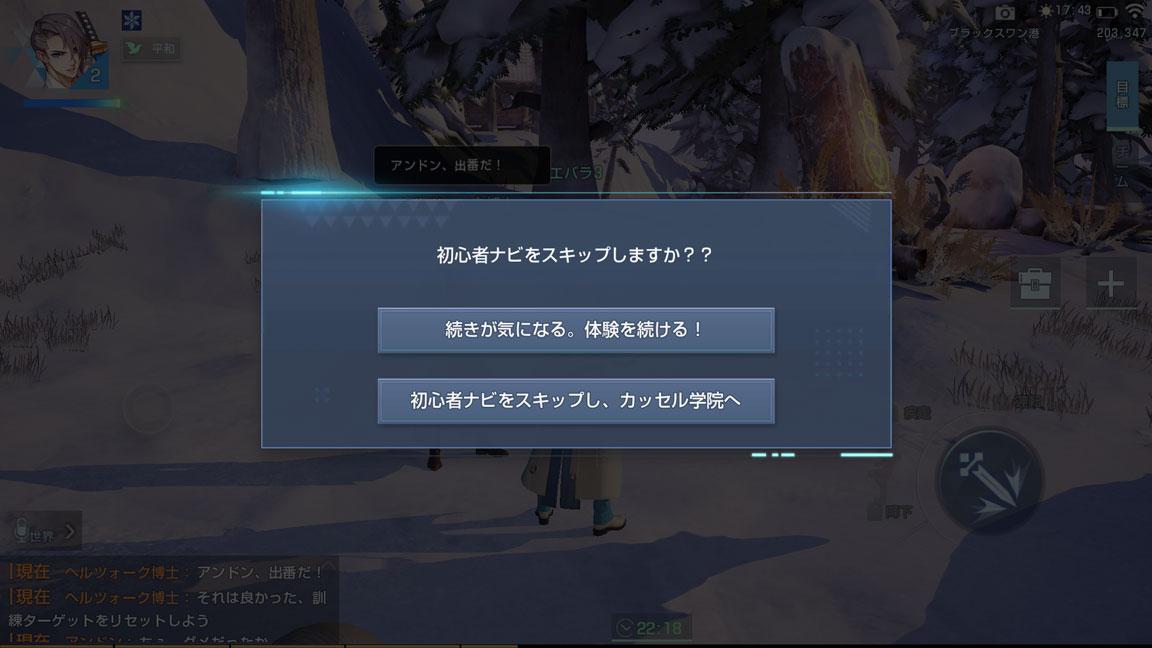 Screenshot_20200503-174326
