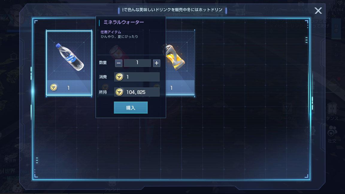 Screenshot_20200503-174908