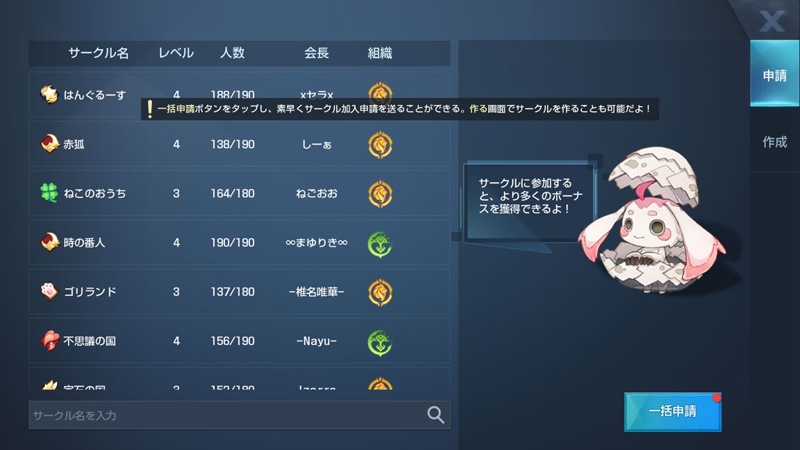 Screenshot_20200503-174946