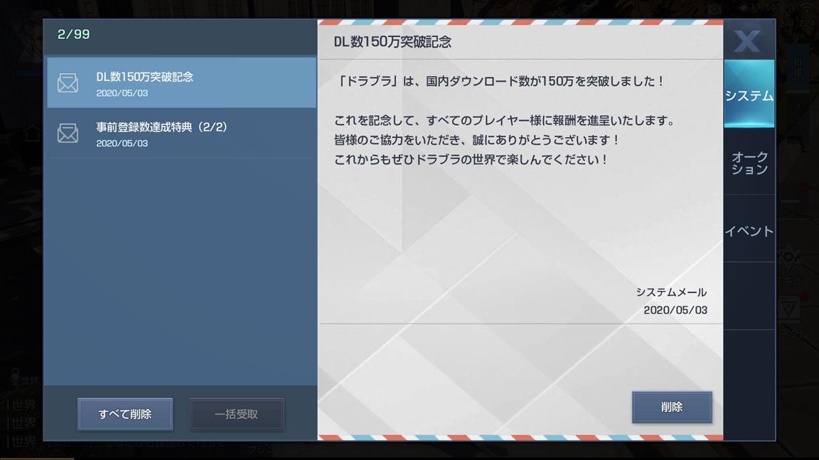 Screenshot_20200503-175052