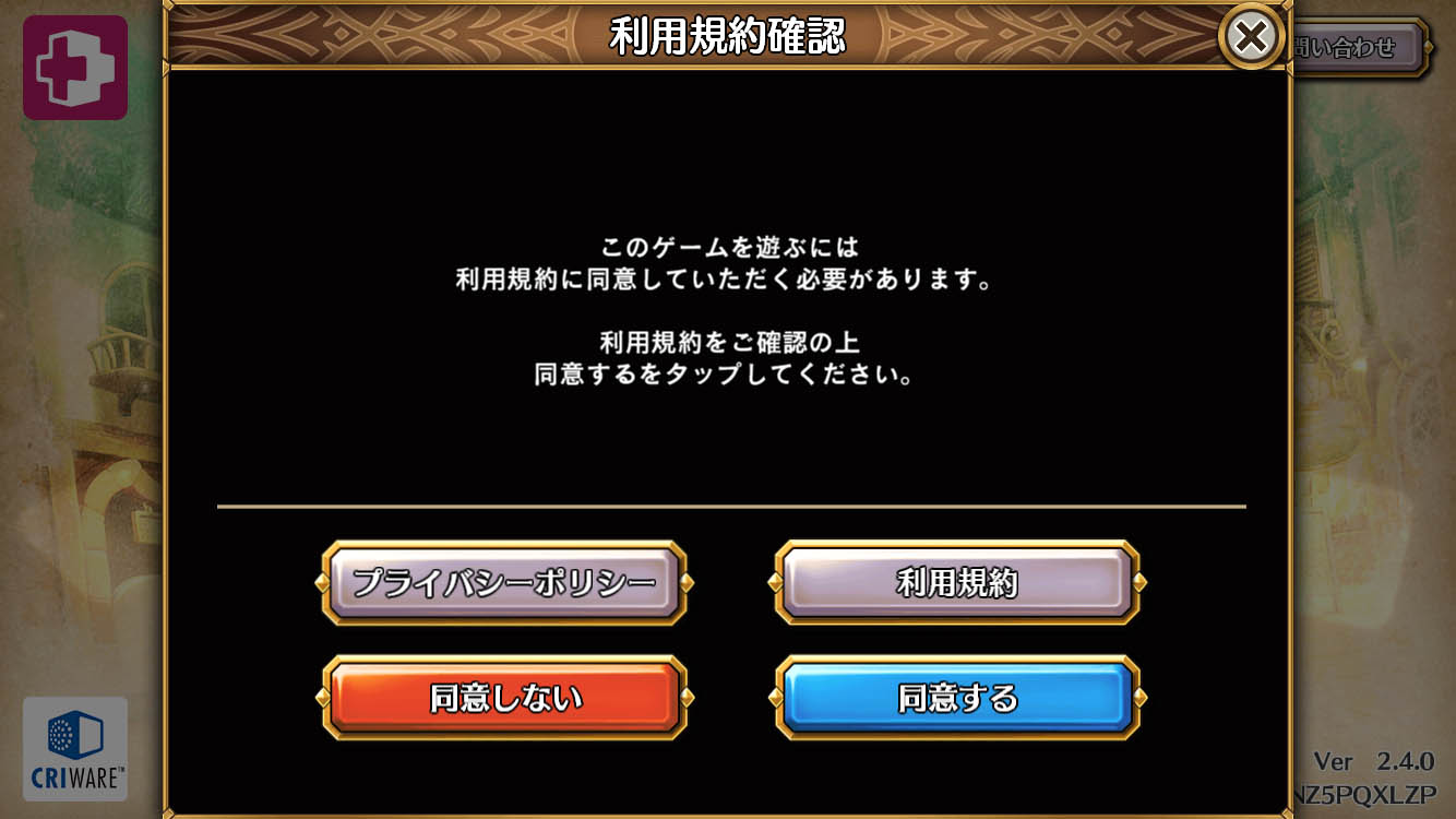 Screenshot_20200511326