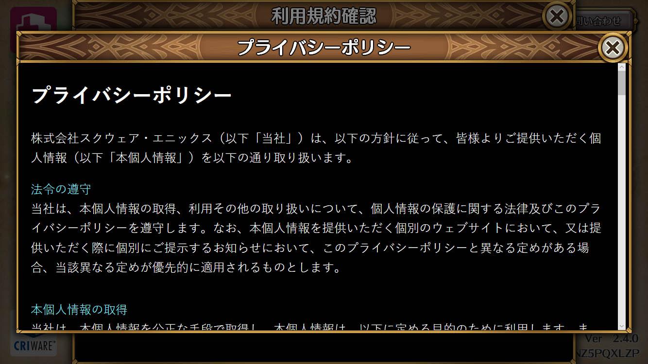 Screenshot_20200511327