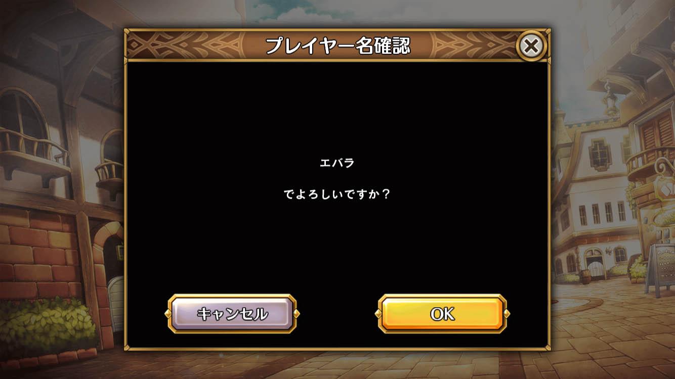 Screenshot_20200511330