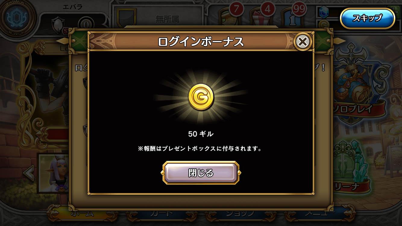 Screenshot_20200511336