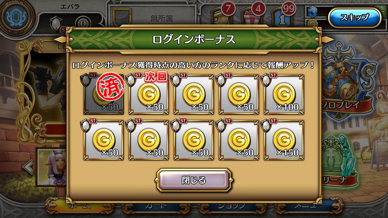 Screenshot_20200511338