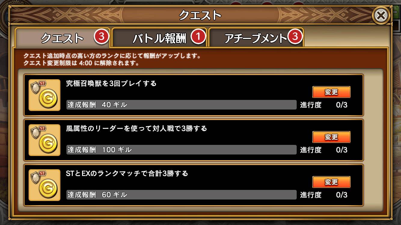Screenshot_20200511340