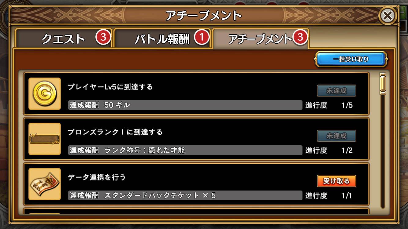 Screenshot_20200511342