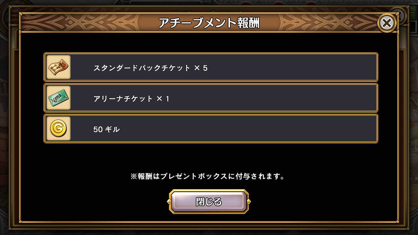 Screenshot_20200511343