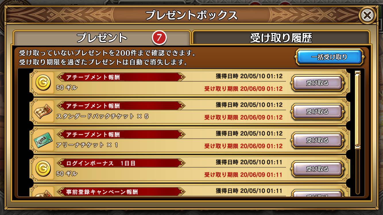 Screenshot_20200511344