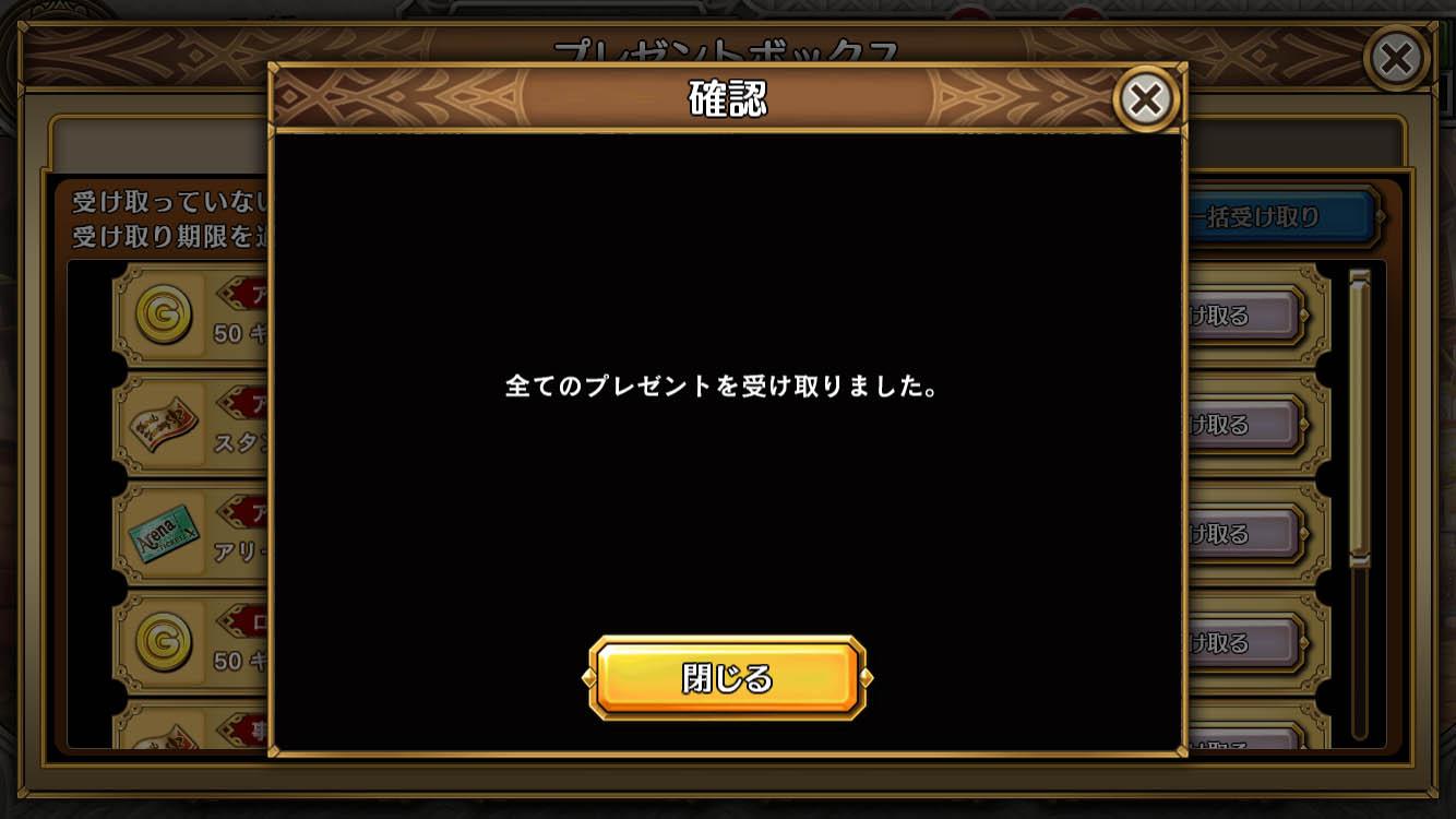 Screenshot_20200511345