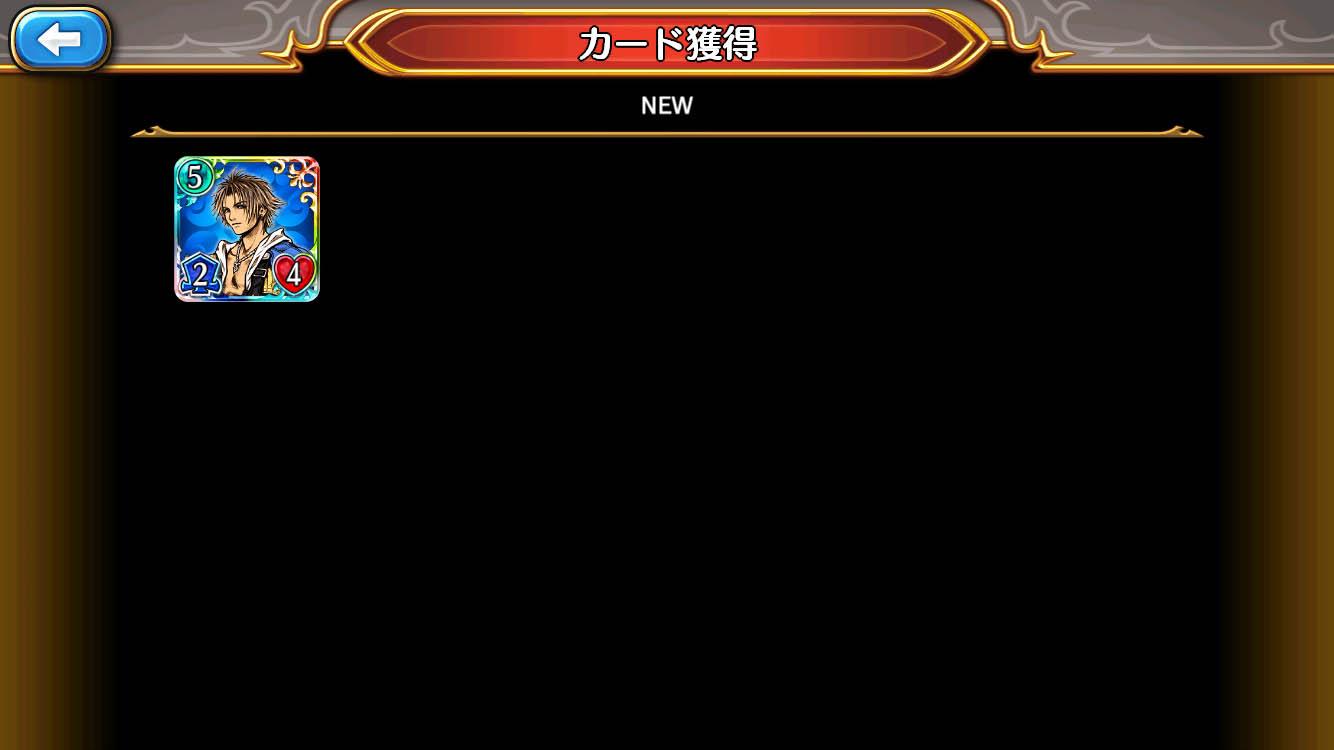 Screenshot_20200511346