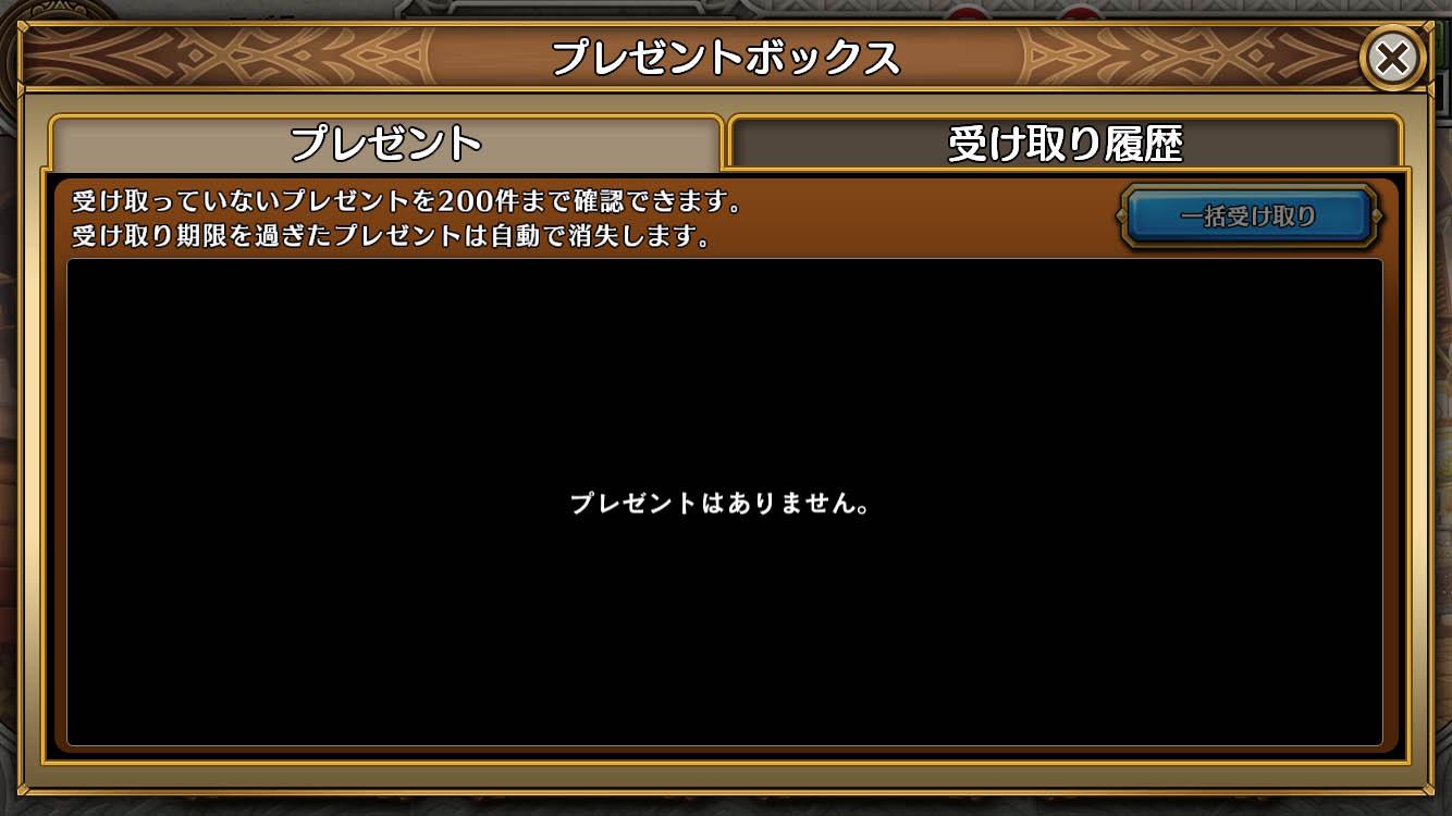 Screenshot_20200511347