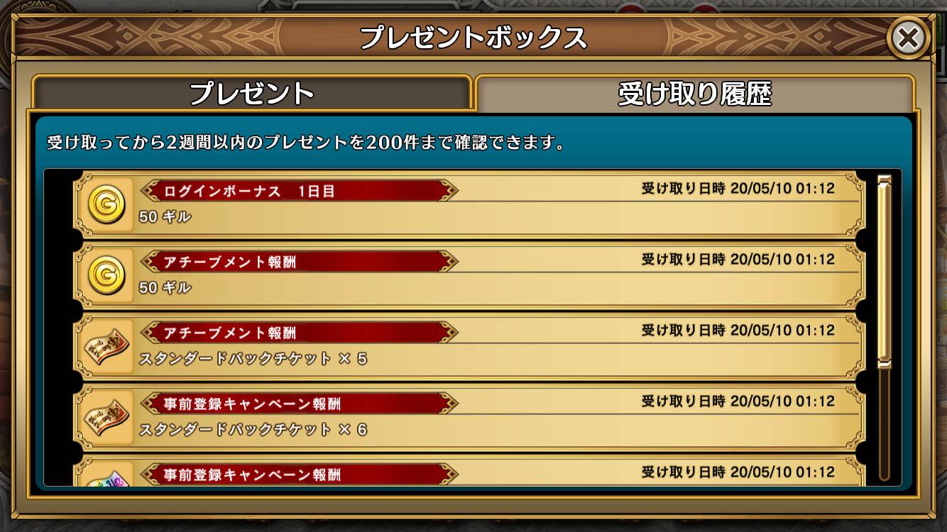 Screenshot_20200511348