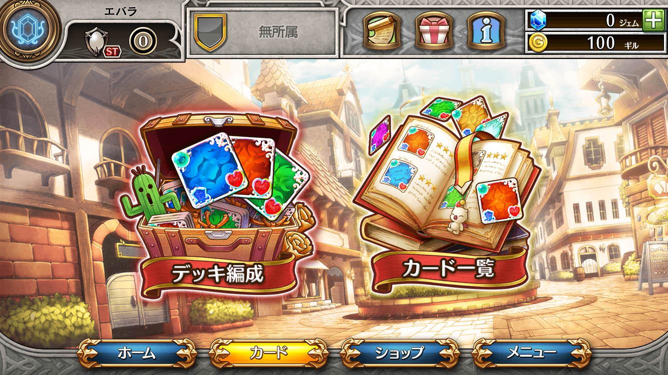 Screenshot_20200511349