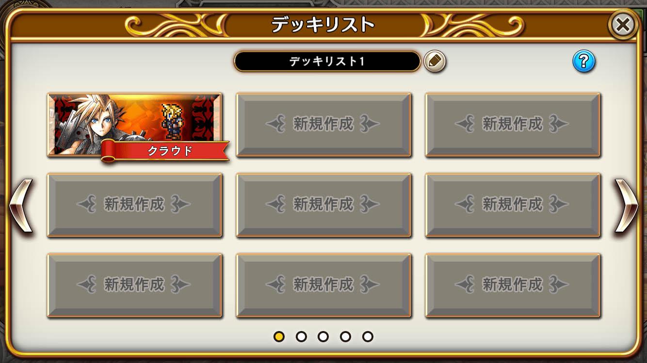 Screenshot_20200511350