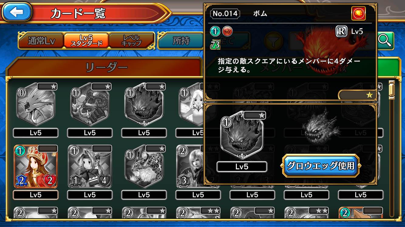 Screenshot_20200511357