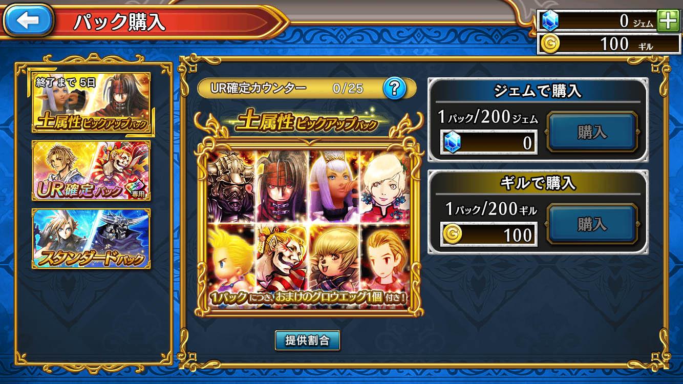 Screenshot_20200511360