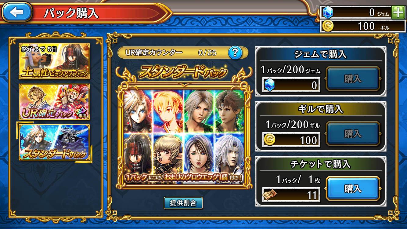 Screenshot_20200511362