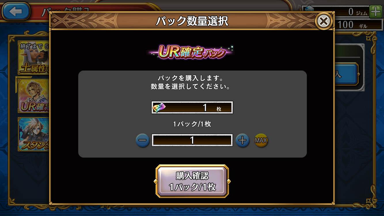 Screenshot_20200511363