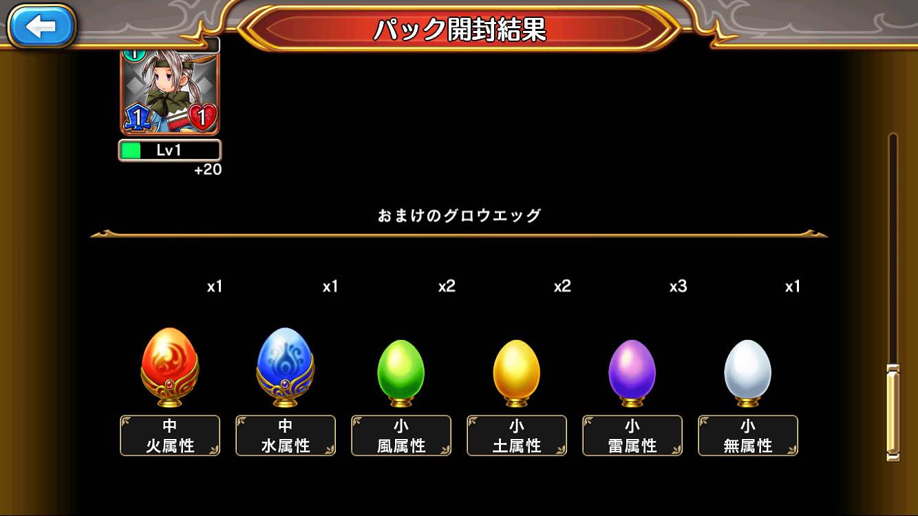 Screenshot_20200511370