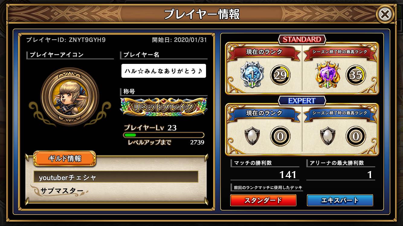 Screenshot_20200511375