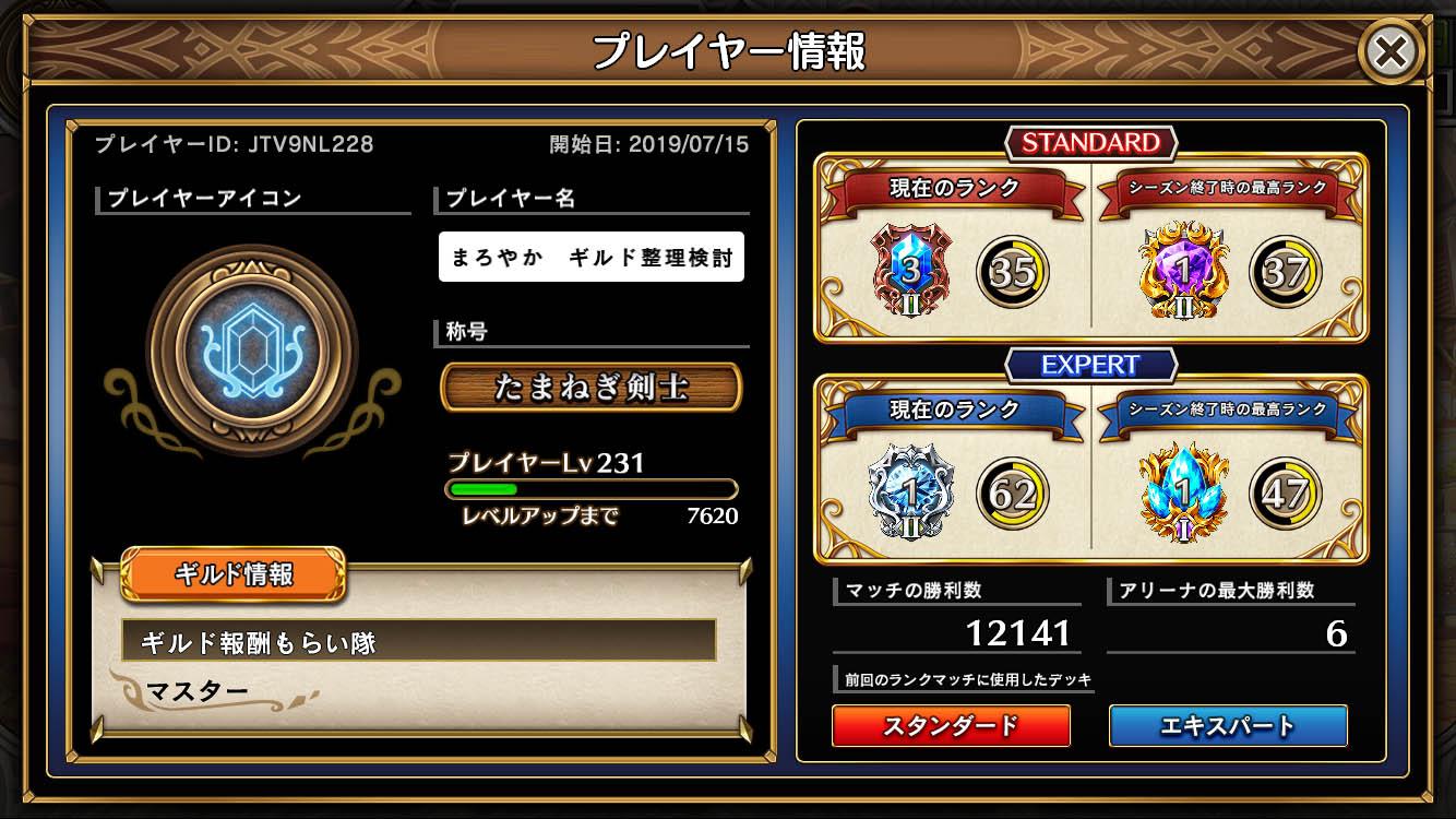 Screenshot_20200511378
