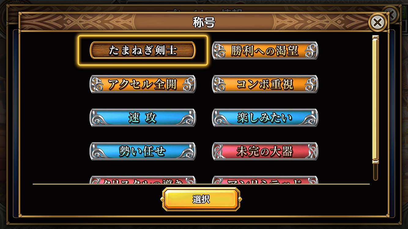 Screenshot_20200511381