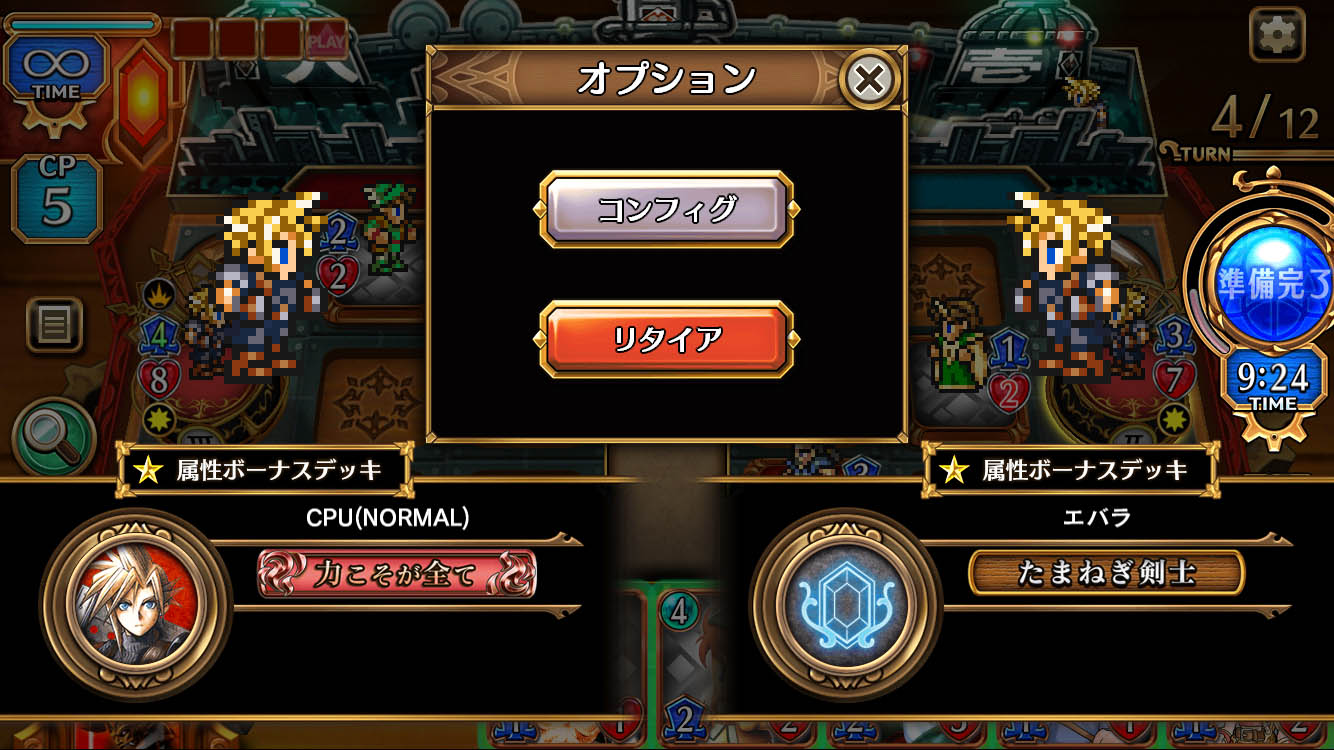 Screenshot_20200511398