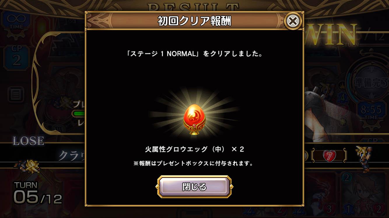 Screenshot_20200511403