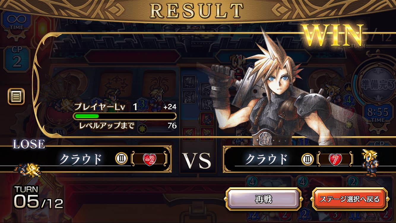 Screenshot_20200511404