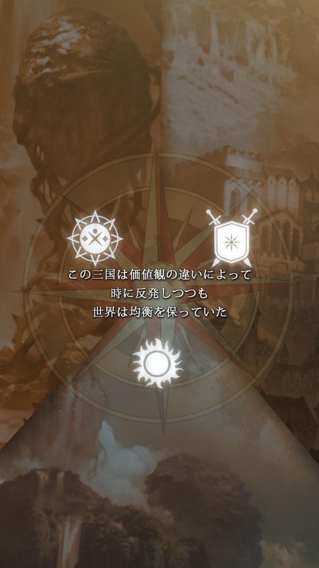 Screenshot_20200520-155007