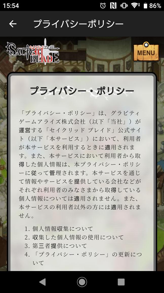 Screenshot_20200520-155448