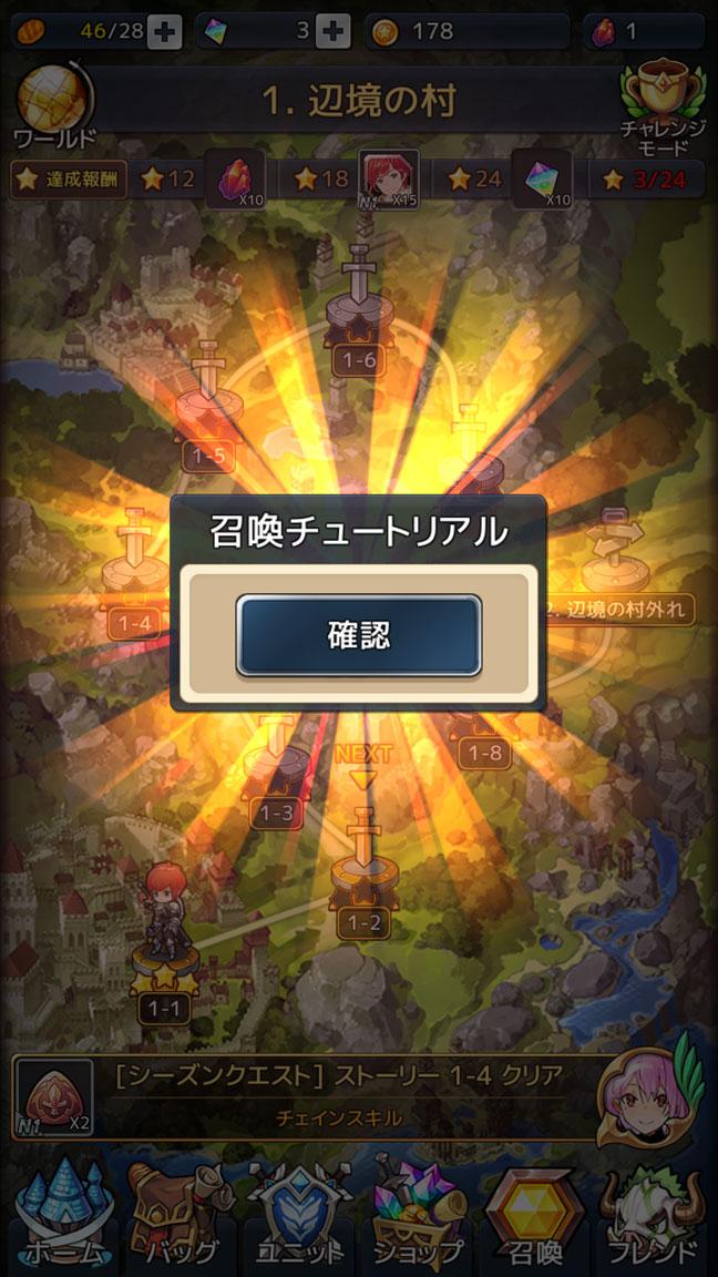 Screenshot_20200520-155828