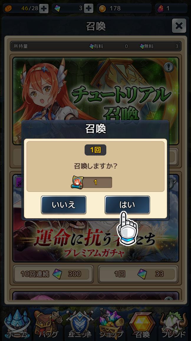 Screenshot_20200520-155837